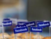 بالخطوات.. كيف يمكنك تحميل الصور والفيديوهات على فيس بوك بجودة HD