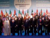 منظمة التعاون الإسلامى تؤكد العمل لإنشاء صندوق لدعم اللاجئين الفلسطينيين