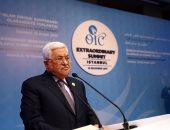 محمود عباس لنظيره اللبنانى: سنبذل ما فى وسعنا للتوصل لسلام عادل ودائم بالمنطقة