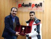 """صور.. """"اليوم السابع"""" يكرم محمد إيهاب بطل العالم الذهبى فى رفع الأثقال"""