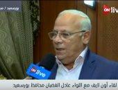 محافظ بورسعيد: تنصيب تمثال عبد المنعم رياض فى عيد النصر وعاقبنا من أسقطه