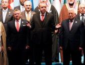 أردوغان لقمة منظمة التعاون الإسلامى: إسرائيل دولة احتلال وإرهاب