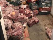 تعرف على عقوبات الاتجار فى اللحوم والمنتجات الفاسدة
