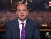 """عمرو أديب بـ""""ON E"""": لأول مرة القطاع الخاص يشكو من منافسة الحكومة"""