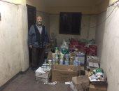 القبض على صاحب صيدلية بحوزته مستحضرات تجميل منتهية الصلاحية بمنشأة ناصر