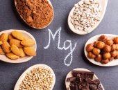 تناول الماغنسيوم لهذه الفترة يساعدك فى مواجهة الإرهاق والضغط النفسى