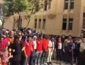 انطلاق الماراثون الرياضى لجامعة مصر للعلوم والتكنولوجيا للتنديد بالعنف ضد المرأة