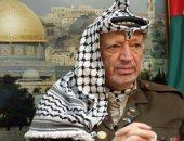 10 معلومات عن ياسر عرفات فى الذكرى الـ 14 لرحيله