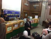 ننشر التشكيل النهائى لمجلس اتحاد طلاب جامعة القاهرة بعد انتهاء الاقتراع