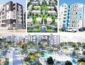 بدء إجراءات الحجز فى 4 مشروعات سكنية بالسعودية