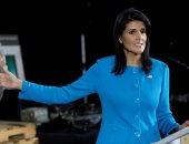 جوائز جرامى تثير غضب نجل ترامب والسفيرة الأميركية لدى الأمم المتحدة