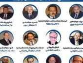 """ننشر أسماء منسقى القطاعات والمحافظات لحملة """"علشان تبنيها"""""""