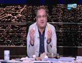 """فيديو.. القرموطى يسخر من تصريحات وزير النقل حول تذكرة المترو بـ""""الأكل"""" على الهواء"""