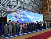 صور.. الاتحاد الأوروبى يعلن تمديد العقوبات الاقتصادية على روسيا