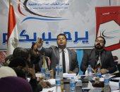 مجلس الشباب المصرى: المجتمع المدنى جاهز لانتخابات الرئاسة ولا نعانى أزمات