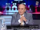 سمير فرج: إيران تحضر للنووى لأن لديها أطماع فى دول الخليج