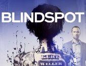 اليوم.. عرض سابع حلقات مسلسل الأكشن والجريمة Blindspot