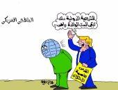 """المجتمع الدولى يعجز عن إنقاذ الشرعية الدولية فى كاريكاتير ساخر لـ""""اليوم السابع"""""""