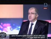 """محمد السويدى: """"أنا شخصيًا مع ترشح الرئيس عبدالفتاح السيسى لفترة ثانية"""""""
