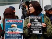 صور..مظاهرة احتجاجية فى اليابان ضد الإعلان الأمريكى بشأن القدس