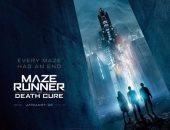 دور العرض تستقبل فيلم Maze Runner: The Death Cure فى 26 يناير المقبل