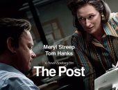 فيلم THE POST يواصل المنافسة بإيرادات 106 ملايين دولار
