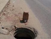 صور.. شكوى من تجاهل جهاز مدينة التجمع الثالث تطوير الشوارع الرئيسية