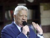 مرتضى منصور: لن أستقيل من الزمالك.. ولو عبد الله جورج عاوز يستقيل بمفرده