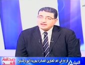 """عبده زكى لـ""""النيل للأخبار"""": الجيش سحق الإرهاب وجمال عبد البارى""""دينامو""""الداخلية"""