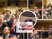 """موجز أخبار الساعة 1 ظهرا .. نواب البرلمان يرتدون وشاح """"القدس عربية"""" تحديا لقرار ترامب"""