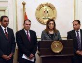 وزيرة التخطيط: تنفيذ مشروعات تنموية فى 8 قطاعات بسوهاج و5 بقنا