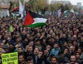 صور.. مظاهرات فى تركيا ضد قرار ترامب بشأن القدس