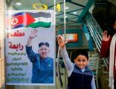 صور.. مطعم فلسطينى يخفض أسعار وجباته 80% لمواطنى كوريا الشمالية