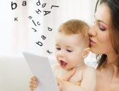 دراسة: الأطفال المولودين مبكراً أكثر عرضة للتأخر فى الكلام