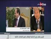 سفير مصر بروما: زيارة وزير الداخلية الإيطالى تطور إيجابى فى علاقات البلدين