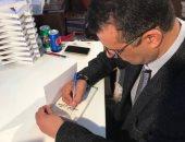 """صور.. توقيع """"حكاوى طبيب"""" فى معرض جدة الدولى للكتاب"""