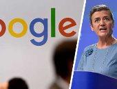 الاتحاد الأوروبى يهدد بتفكيك جوجل بسبب مخاوف من هيمنتها على الإنترنت