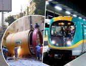 القومية للأنفاق: لم نبدأ حفر محطة مترو الزمالك ومكاتب دولية اختبرت التربة