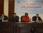 حصاد الثقافة.. مبادرة لإحياء الحرف التراثية والأقرب لاستضافة مؤتمر أدباء مصر