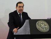 وزير البترول ينتدب خالد عبده رئيساً لشركة صناعة المواسير
