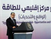 وزير الكهرباء: قواعد تركيب العدادات الكودية لم يتم الانتهاء منها حتى الآن