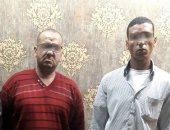 القبض على 3 أشقاء بحوزتهم بندقية خرطوش قبل استخدامها فى التشاجر بمصر القديمة