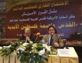 """""""المحامين العرب"""" يدين العمل الإرهابى الجبان بالعاصمة العراقية بغداد"""