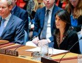 صور.. مندوبة أمريكا بمجلس الأمن: سنستخدم الفيتو ضد قرار مصر بشأن القدس