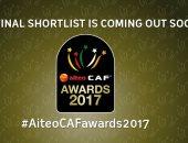 تعرف على تفاصيل الإعلان عن القوائم النهائية لجوائز الأفضل فى أفريقيا