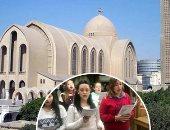 """كورال """"كوجى"""" لأطفال الكنيسة يواصل عروضه على مسرح الكاتدرائية اليوم"""