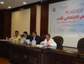 مؤتمر أدباء مصر ينتخب الأمانة العامة للدورتين 33 و34