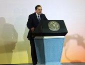 """صوت أمريكا: آفاق أكثر إشراقا لاقتصاد مصر مع بدء إنتاج الغاز فى حقل """"ظهر"""""""