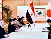"""سحر نصر توقع منحة مع """"جايكا"""" بـ993 مليون ين لصالح الجامعة المصرية اليابانية"""