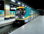 القومية للأنفاق: انتهاء 85% من الأعمال المدنية لخط مترو هارون - النزهة